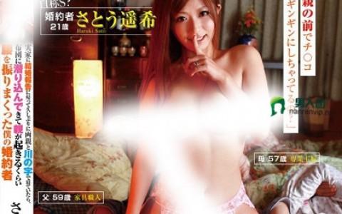 佐藤遥希(さとう遥希)值得看的番号【3GG-032】图文介绍