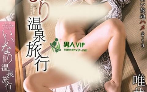 乙都咲乃(乙都さきの)值得看的番号【ABP-900】图文介绍