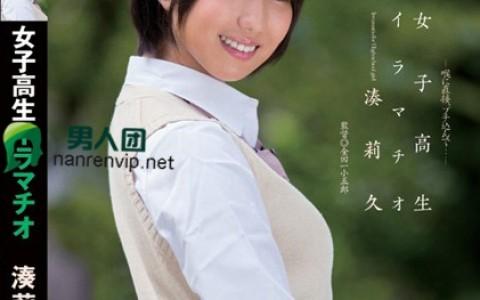 凑莉久(上村陽菜)值得看的番号【2CEN-033】图文介绍