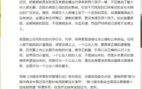 20年老友杨绣惠闻翁立友性骚鸡排妹 震惊揭他私下真面目