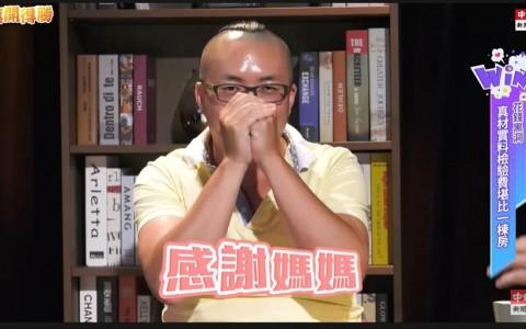 柯震东、王净扮月老 九把刀新作暑假上档