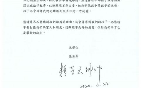 爆入伍为躲调查 韩男团成员认了呼麻:抱歉造成团体伤害