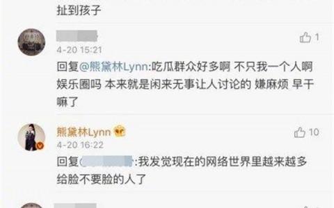 刘德华8岁女入院看心脏 朱丽倩和刘爸出动陪就诊