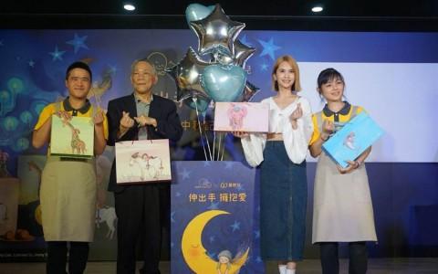 杨丞琳无法和老公共享月饼 热心公益有志一同