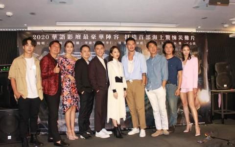 王阳明、郑人硕谈拍摄《海雾》甘苦 準视后柯佳嬿怕有得失心