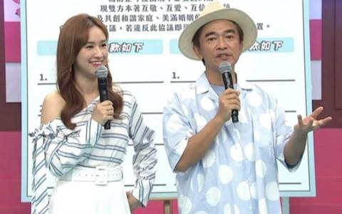 大飞「管太宽」 遭吴宗宪狠呛:难怪杨晨熙不嫁!
