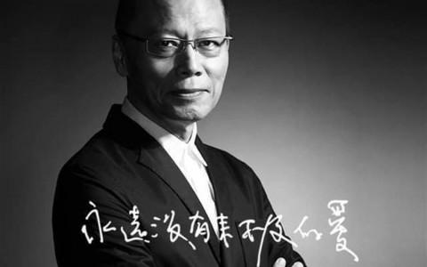 金马导演张毅追思纪念会时间公布 11/20举行