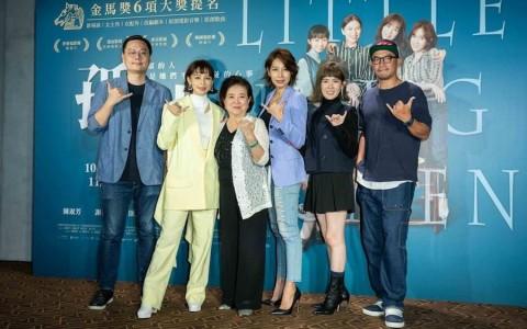 徐若瑄太拚命身体亮警讯  《孤味》找一线歌手合作频遭拒