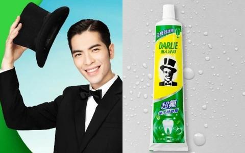 「黑人牙膏」涉歧视?高露洁回应正重新评估品牌名称