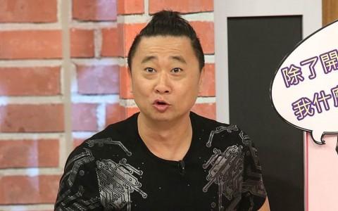 邰智源贺国庆引来蔡英文亲回应 上万网友朝圣