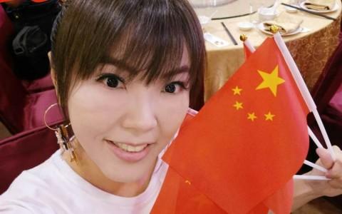 刘乐妍涉贿开庭又未现身 称参加海峡论坛