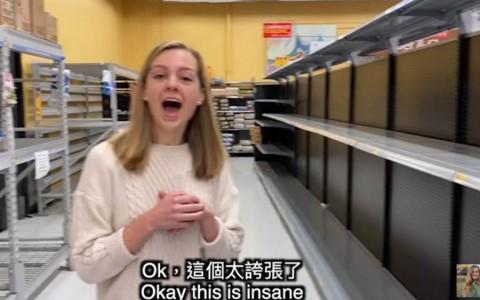 台美防疫态度大不同!她揭超市惨况 惊呼「末日来了」