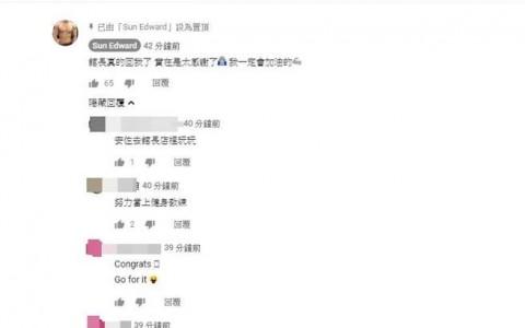 【影】馆长暖心评体态 孙安佐超嗨:真的回我了