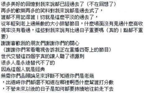 张惠妹金曲陪榜被酸「世代交替」 曹西平轰:你们算老几?